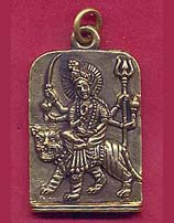 Durga Pendant in Brass, 1.5 inches
