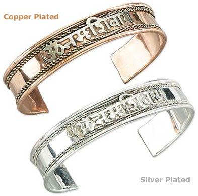 Namah Shivaya Om Bracelet