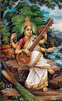 Saraswati Goddess of Knowledge and Arts Greetng Card