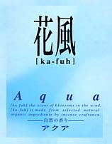 Ka Fuh Incense Sticks