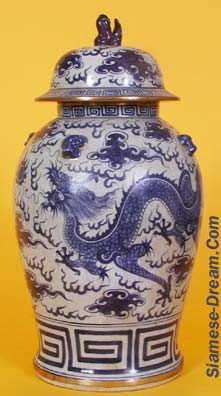 Chinese Dragon Vase, 21 Inches Tall