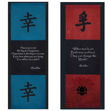 Buddha Quotes on Hanging Wall Scrolls