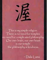 Dalai Lama Quotes On Wall Scrolls