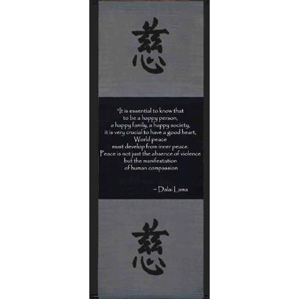 Dalai Lama Quotes On Wall Scrolls. View Other Styles (click links below)