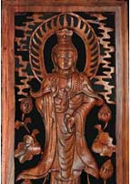 Wood Kuan Yin Wall Hanging, 18 Inches